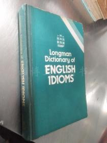 Longman Dictionary of English Idioms【16开精装 英文版】(朗文英语成语词典)