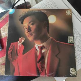 张国荣同名专辑黑胶唱片