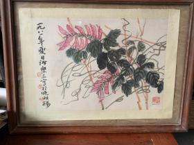 西冷印社副社长,教育家,中国美术学院教授诸乐三清雅花卉图,保真