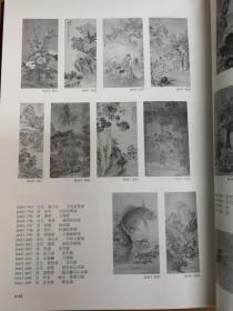 中国絵画総合図録 正編5巻+続編4巻+三編6巻 全15巻揃