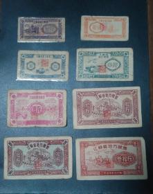 1955年江苏省地方粮票8张全套