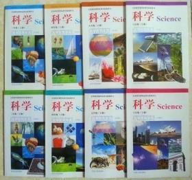 冀教版冀人版小学科学全套8本教科书教材课本3-6年级