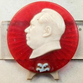 毛主席像章之十七 塑料