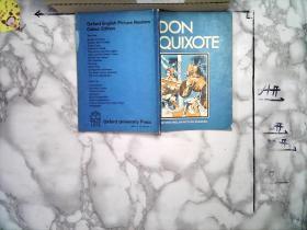 DON QUIXOTE堂吉诃德。
