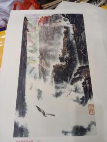 劈峰截岭开山渠(中国画)人民美术72年印