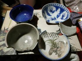 残瓷四件,若深珍藏,哥窑,兰花诗文盘,单色蓝釉碗,古人以残为美,我则见之伤心。一失手,成千古恨。标本价一口价4件160元。