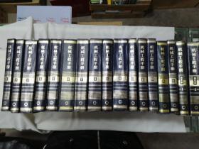 机械工程手册(1-15册全,外加两本补充本)