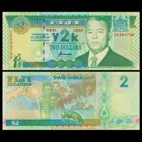 斐济 2元纸币 2000年 千禧年纪念钞 外国钱币