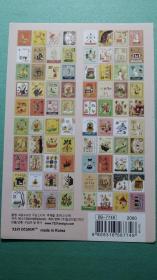 韩国邮票贴纸(4版80枚)