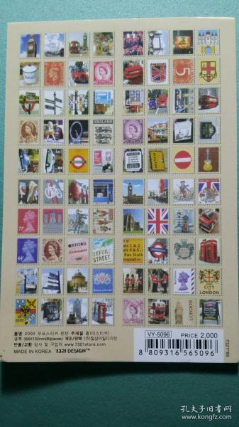 韩国邮票贴纸  (4版80枚)