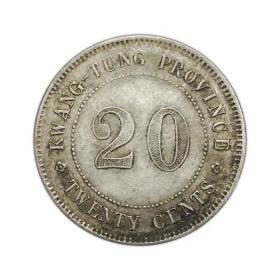 1920-22年 民国贰毫 原包浆 稀少老版中国银币 广东省造2毫银币