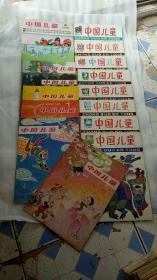 中国儿童(1980年1创刊号.1.4.5.6.7.8.10.12期//1981年第6期//1984年3.5.9.11.12期//1985年4.5.6期)17本