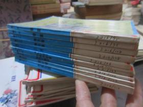 """中国现代小说名家名作原版库 """"李有才板画、寒风集、春蚕"""" 3本和售   馆藏  库2"""