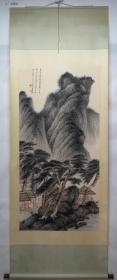 【艺林堂】 著名书画家 张大千 █ 山水(纯手绘)█立轴 A7533