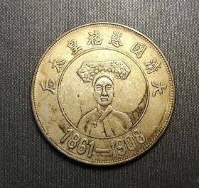 10128号 大清国慈禧皇太后像背龙纹纪念币 )