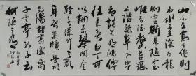 广西美协会员邵强老师小六尺书法作品【陋室铭】尺寸180*70厘米,支持订制