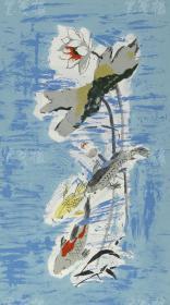 著名版画家、通州美协会员 王冲 2010年亲笔签名丝网版画作品《荷塘月色》一幅(版号随机、所售编号13-25/30,作品得自于艺术家本人!)HXTX116659