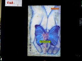 回家-爱亚作品集01