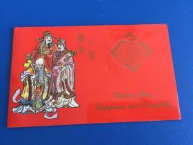 《1994狗年生肖纪念章》沈阳造币厂-铜纪念章
