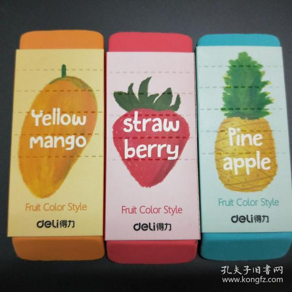 超大萌系水果彩色橡皮擦