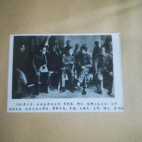 抗日战争时期黑白照片一张--1938年8月延安各界为王明,周恩来  博古  徐特立举行欢迎大会合影黑白照片一张11cmx9cm【有毛泽东 朱德 王明,博古  徐特立】