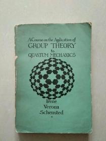 群论在量子力学中的应用教程【英文版】
