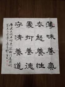 历史文化名城陕西韩城党家村门庭家训-书法