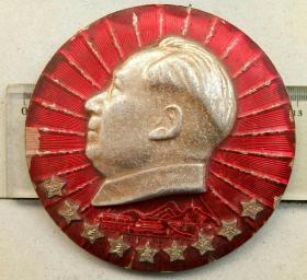 毛主席像章之十九 庆祝毛主席万寿无疆
