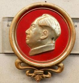 毛主席像章之十八:纪念毛泽东诞辰一百周年