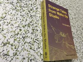 Strange Tales from Make-Do Studio[聊斋志异选]