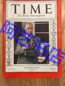 【现货】时代周刊杂志 Time Magazine, 二战特别报道,1937年,内含中国新闻报道一则,珍贵史料!