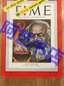 """【现货】时代周刊杂志 Time Magazine, 1948年,封面 """"马克思"""",珍贵史料!"""