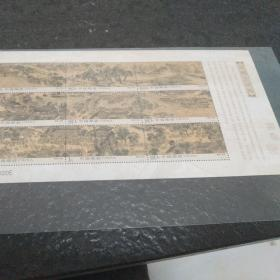 清明上河图邮票(1)