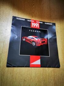 1991年挂历
