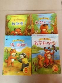 卓越亚马逊五星级图书  4本合售