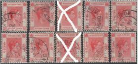 香港邮票,1938—48年普通邮票1角5分,英国乔治六世国王,一枚价