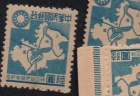 华中沦陷区邮票,1944年收回租界纪念,上海地图,一枚价,民F