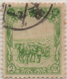 伪满洲国邮票, 1936年满普5第四版普票2分,农民马车拉粮食,F