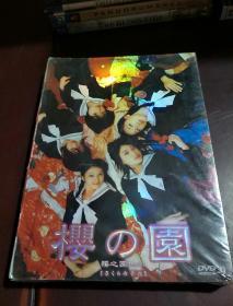 DVD 樱之园  未拆封