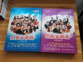 第六届 第七届 学习型中国 世纪成功论坛 企业家修炼(12VCD)+ (12VCD)