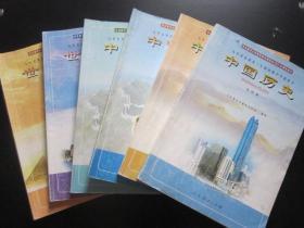 2000年代老课本:老版初中历史课本教材教科书全套6本【01年,有笔迹】