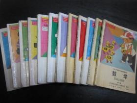 90年代老课本:老版小学数学课本教材教科书 全套12本 【94-01年,有笔迹】
