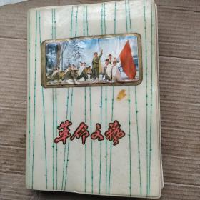 七八十年代,新华社记者文有仁拍。  里面照片是西德和东德照片。   50个照片左右       非常少见!