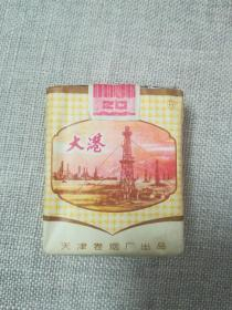 大港香烟(包装完好)