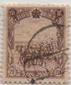 满洲国邮票, 1936年满普5第四版普票20分,农民马车拉粮食,民F