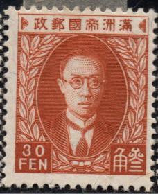 满洲帝国邮政邮票,1934-36年普通邮票30分,溥仪像,民F