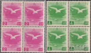 满洲国邮票,1940年皇帝陛下访日纪念,仙鹤飞翔,2全方联,民E