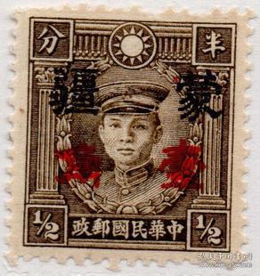 蒙疆邮政邮票,1945年北京仿版烈士像大字蒙疆加盖10分,民C
