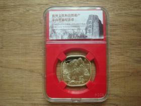 泰山纪念币---带盒子