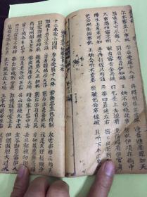 新造万花楼,潮州歌册,原版木刻本,卷十一十二